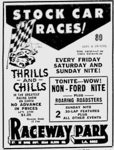 A 1952 ad. Non-Ford Nite!